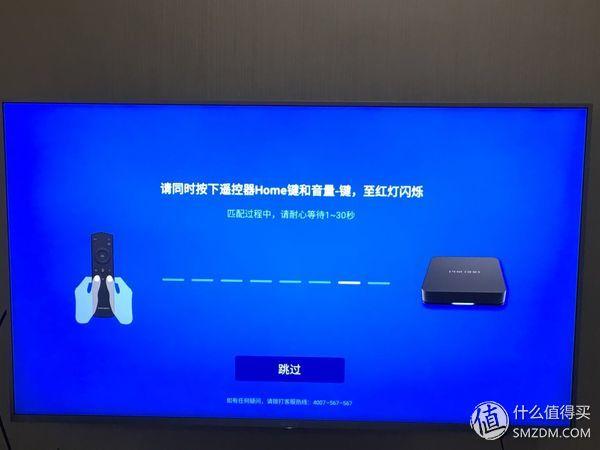 #原创新人#PHICOMM 斐讯 T1(DB1)  4K高清电视盒子 开箱及简单试用
