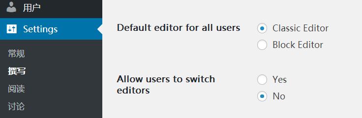 WordPress-5.0-editor-Settings